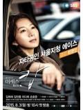 krr1282 : ซีรีย์เกาหลี Mrs.Cop (ซับไทย) 2 แผ่น