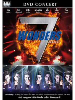 cs439 : ดีวีดีคอนเสิร์ต 7 Wonders Concert DVD 3 แผ่น