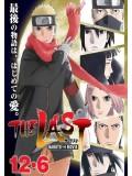 ct1117 : หนังการ์ตูน The Last Naruto The Movie นารูโตะเดอะมูวี่ ปิดตำนานวายุสลาตัน DVD 1 แผ่น