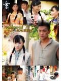 CH687 : ซีรี่ย์จีน ยอดปรมาจารย์หวงเฟยหง Grace Under Fire (พากย์ไทย) DVD 6 แผ่น