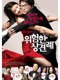 km072 : หนังเกาหลี Meet The in-Laws พิสูจน์รักฉบับนายบ้านนอก DVD 1 แผ่น