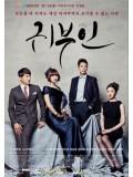 krr1294 : ซีรีย์เกาหลี Noble Woman เพื่อนสนิท หักเหลี่ยมรัก (พากย์ไทย) 15 แผ่น