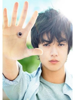 jm053 : หนังญี่ปุ่น Parasyte Part 1 ปรสิต เพื่อนรักเขมือบโลก DVD 1 แผ่น