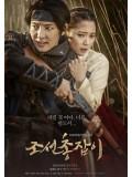 krr1295 : ซีรีย์เกาหลี The Joseon Shooter จอมปืนแห่งโจซอน (พากย์ไทย) 6 แผ่น