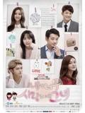 krr1296 : ซีรีย์เกาหลี My Lovely Girl เพลงรัก หัวใจเลิฟ (พากย์ไทย) 4 แผ่น