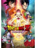 ct1121 : หนังการ์ตูน Dragon Ball Z: Resurrection F DVD 1 แผ่น