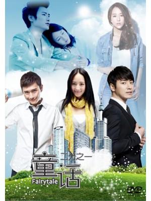CH696 : ซีรี่ย์จีน เล่ห์รักแรงเงา Fairy Tail (พากย์ไทย) DVD 6 แผ่น