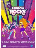ct1125 : หนังการ์ตูน My little Pony the movie : Equestria Girls Rainbow Rocks DVD 1 แผ่น