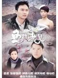 CH697 : ซีรี่ย์จีน เมนูรัก เสิร์ฟสุดเลิฟ The Rippling Blossom (พากย์ไทย) DVD 5 แผ่น