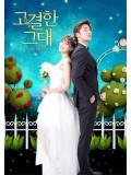 krr1313 : ซีรีย์เกาหลี Noble My Love (ซับไทย) 2 แผ่น