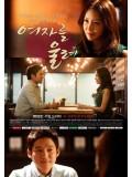 krr1314 : ซีรีย์เกาหลี Make a Woman Cry (ซับไทย) 10 แผ่น
