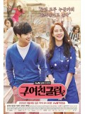 krr1316 : ซีรีย์เกาหลี Ex-Girlfriend Club มะรุมมะตุ้ม..คนรักเก่า (พากย์ไทย) 3 แผ่น
