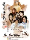 CH701 : ซีรี่ย์จีน ดาบมังกรหยก Heavenly Sword and Dragon Sabre (2009) (พากย์ไทย) DVD 8 แผ่น