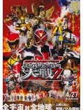 ct1128 : หนังการ์ตูน Kamen Rider x Super Sentai x Space Sheriff Super Hero Taisen Z DVD 1 แผ่น