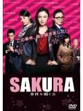 jp0768 : ซีรีย์ญี่ปุ่น Sakura: Jiken o Kiku Onna [ซับไทย] 3 แผ่น