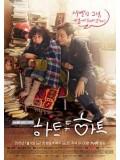 krr1323 : ซีรีย์เกาหลี Heart to Heart ใจสัมผัสรัก (พากย์ไทย) 4 แผ่น