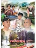 CH709 : ซีรี่ย์จีน สายน้ำแห่งชีวิต River Of Wine (พากย์ไทย) DVD 5 แผ่น