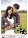 krr1326 : ซีรีย์เกาหลี A Thousand Days Promise ไม่อาจลืมรักเธอ (พากย์ไทย) 5 แผ่น
