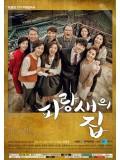 krr1327 : ซีรีย์เกาหลี House of Bluebird บ้านนี้...ที่นี่มีรัก (พากย์ไทย) 13 แผ่น