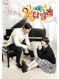 krr1328 : ซีรีย์เกาหลี Nodame Cantabile สะดุดรักนักเปียโน (พากย์ไทย) 4 แผ่น