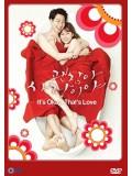 krr1332 : ซีรีย์เกาหลี It s Okay That s Love ถ้ารักกันมันก็โอเค (พากย์ไทย) 6 แผ่น