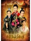 CH715 : ซีรี่ย์จีน The Glamorous Imperial Concubine / Qing Shi Huang Fei (ซับไทย) DVD 7 แผ่น