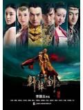 CH716 : ซีรี่ย์จีน Xuan Yuan Sword ตำนานกระบี่เซียนหยวน (ซับไทย) DVD 6 แผ่น