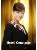 jp0779 : ซีรีย์ญี่ปุ่น Hotel Concierge [ซับไทย] 3 แผ่น