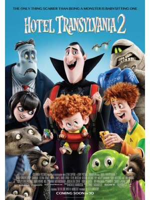 ct1132 : หนังการ์ตูน Hotel Transylvania 2 / โรงแรมผี หนีไปพักร้อน 2 DVD 1 แผ่น