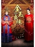 CH718 : ซีรี่ย์จีน Perfect Couple บุพเพอลวน (ซับไทย) DVD 7 แผ่น