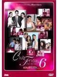 st1216 :  Club Friday The Series Season6 DVD 5 แผ่น