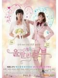 krr1338 : ซีรีย์เกาหลี Ohlala Couple ป่วนรัก สลับร่าง (พากย์ไทย) 5 แผ่น