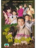 CH730 : เทพบุตรเงาปีศาจ Good Against Evil (พากย์ไทย) DVD 4 แผ่น