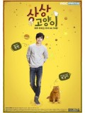 krr1342 : ซีรีย์เกาหลี Imaginary Cat (ซับไทย) 2 แผ่น