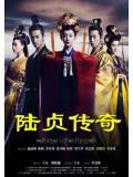 CH732 : Legend of Lu Zhen ตำนานลู่เจิน (ซับไทย) DVD 4 แผ่น