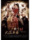 CH733 : นักสู้เส้าหลินพิชิตถิ่นตะวันตก (พากย์ไทย) DVD 12 แผ่น