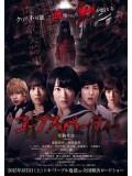 jp0790 : ซีรีย์ญี่ปุ่น Corpse Party [ซับไทย] 1 แผ่น