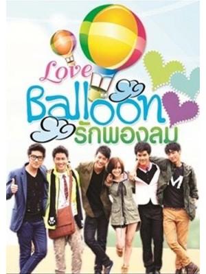 st1219 : Love Balloon รักพองลม DVD 3 แผ่น