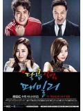 krr1345 : ซีรีย์เกาหลี Sweet Savage Family (ซับไทย) 4 แผ่น