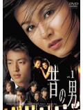 jp0796 : ซีรีย์ญี่ปุ่น An Old Boyfriend กลับมารักฉันอีกสักครั้ง [พากย์ไทย] 2 แผ่น