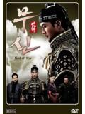 krr1346 : ซีรีย์เกาหลี God of War คิมจุน วีรบุรุษกู้แผ่นดิน (พากย์ไทย) 12 แผ่น