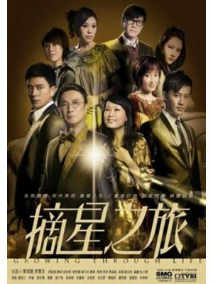 CH735 : คู่รักคู่แค้น Growing Through Life (พากย์ไทย) DVD 6 แผ่น