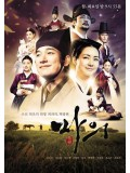 krr1347 : ซีรีย์เกาหลี The Horse Doctor ควังยอน หมอม้าแห่งโชซอน (พากย์ไทย) 14 แผ่น