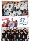 st1224 : Love Sick The Series Season 2.2 รักวุ่น วัยรุ่นแสบ DVD 3 แผ่น