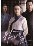krr1349 : ซีรีย์เกาหลี ลิขิตรักนางทาส More Than A Maids (พากย์ไทย) 5 แผ่น