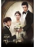 krr1350 : ซีรีย์เกาหลี The Women Who Married Three Times อยากมีรักอีกสักครั้ง (พากย์ไทย) 10 แผ่น
