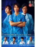 jp0798 : ซีรีย์ญี่ปุ่น Saijo no Meii หมอศัลย์เด็กเทคนิคเทพ [พากย์ไทย] 2 แผ่น