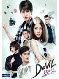 st1229 : เผลอใจ...ให้นายปีศาจ Devil lover DVD 4 แผ่น
