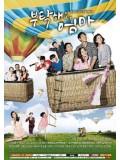 krr1352 : ซีรีย์เกาหลี All About My Mom (ซับไทย) 14 แผ่น
