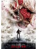 jm061 : Attack On Titan Part 1 ผ่าพิภพไททัน ภาค 1 DVD 1 แผ่น